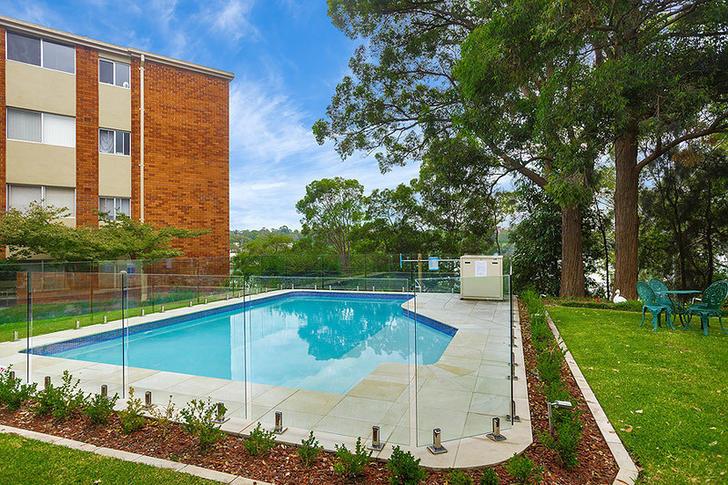 7/7 Bortfield Drive, Chiswick 2046, NSW Apartment Photo