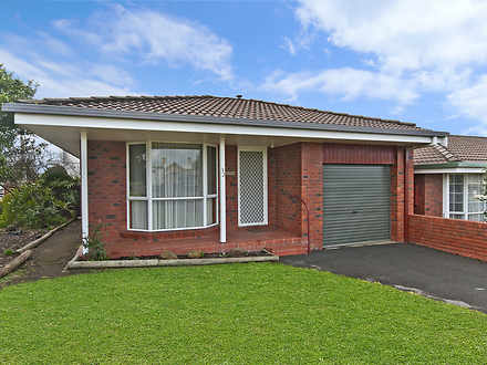 3/2 Princess Street, Warrnambool 3280, VIC House Photo