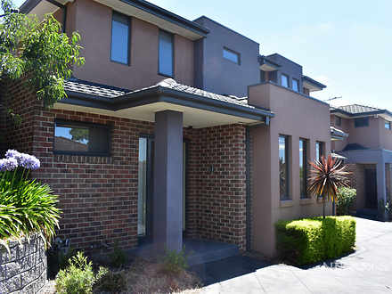 2/21 Westfield Drive, Doncaster 3108, VIC Townhouse Photo
