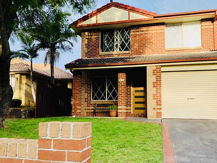 4A Magpie Place, Ingleburn 2565, NSW Townhouse Photo
