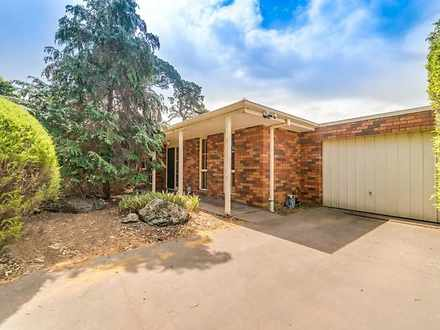 2/959 Doncaster Road, Doncaster East 3109, VIC Unit Photo