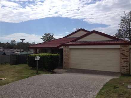4 Adab Close, Boronia Heights 4124, QLD House Photo
