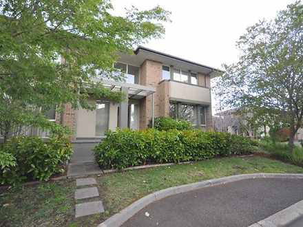 7 Tisane Avenue, Forest Hill 3131, VIC House Photo