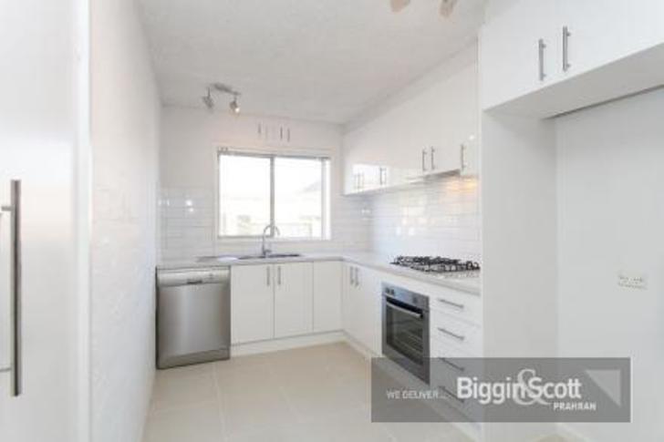 2/2-4 Ruabon Road, Toorak 3142, VIC Apartment Photo