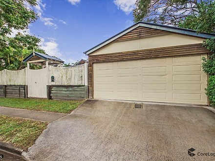 108 Yallambee Road, Jindalee 4074, QLD House Photo
