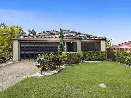 3 Molokai Street, Pacific Pines 4211, QLD House Photo
