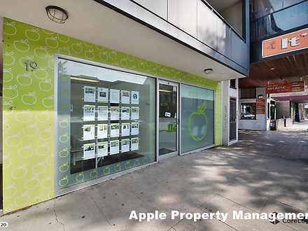 9/19 Beaumont Street, Islington 2296, NSW Unit Photo