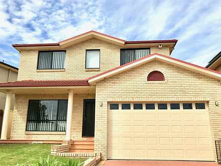 2B Juniper Place, Prestons 2170, NSW House Photo