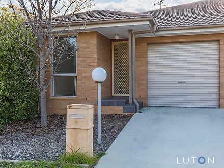 4B Everard Place, Kambah 2902, ACT Townhouse Photo