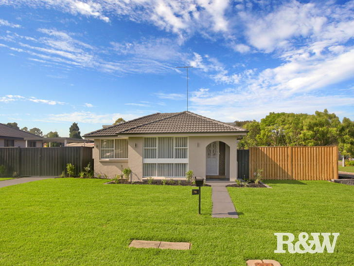 76 Alpine Circuit, St Clair 2759, NSW House Photo