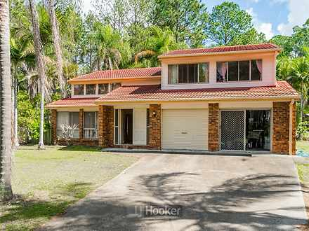 20 Wattlebrush Court, Park Ridge 4125, QLD House Photo