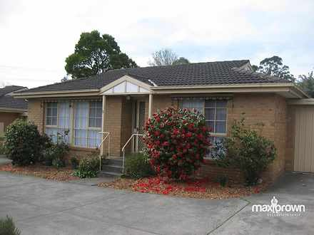 5/200 Hull Road, Mooroolbark 3138, VIC Unit Photo