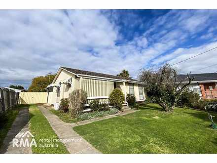 7 Carbon Court, Werribee 3030, VIC House Photo