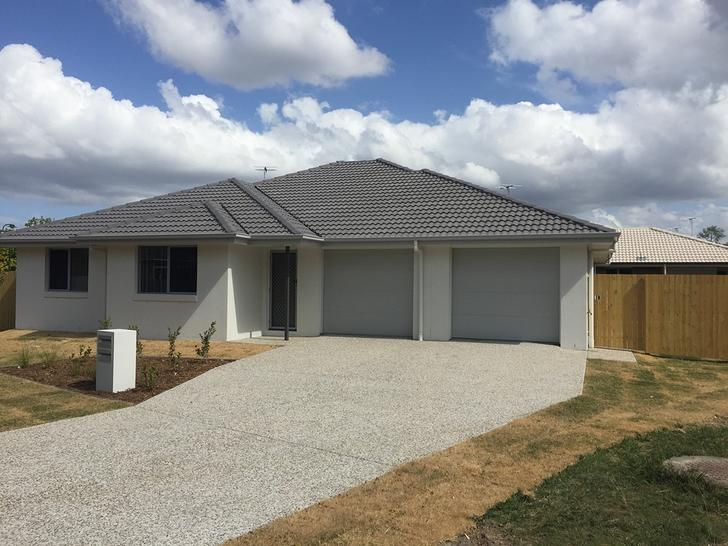 4A Anastasia Court, Caboolture 4510, QLD Duplex_semi Photo