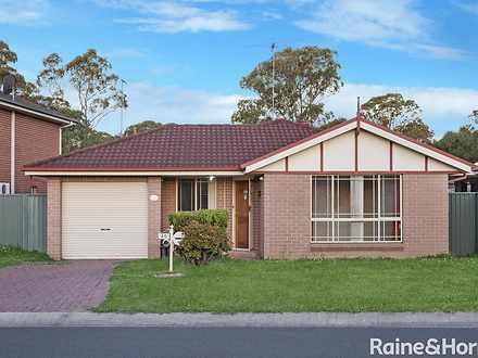 45 Samantha Crescent, Glendenning 2761, NSW House Photo