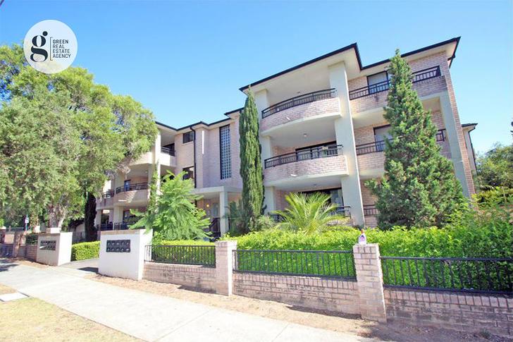 5/10-14 Marsden Street, Lidcombe 2141, NSW Apartment Photo