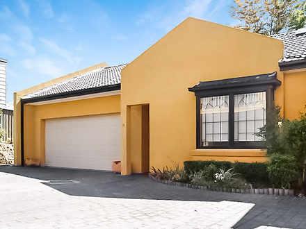 6/20-24 Lane Cove Road, Ryde 2112, NSW Villa Photo