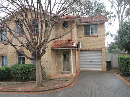 1/3 Turner Place, Casula 2170, NSW Townhouse Photo
