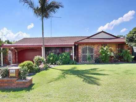 2 Tallwood Place, St Clair 2759, NSW House Photo