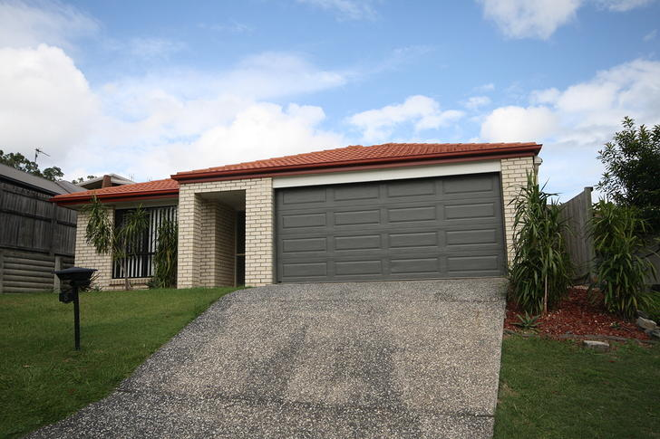8 Aspect Place, Pacific Pines 4211, QLD House Photo