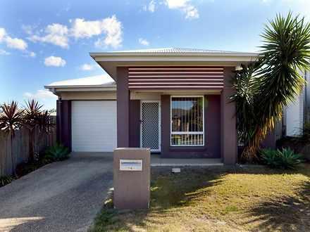 14 Leon Capra Drive, Augustine Heights 4300, QLD House Photo