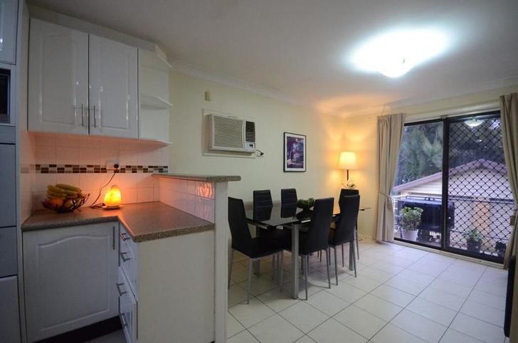 45 Vardys Road, Lalor Park 2147, NSW House Photo