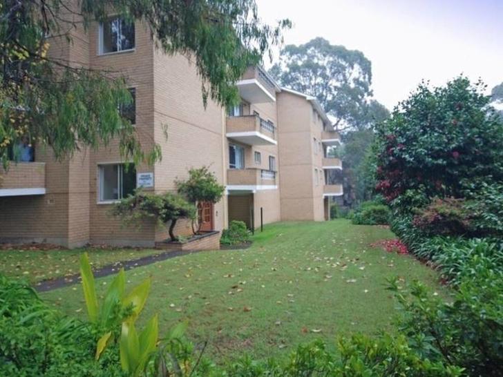 4/5-7 Church Street, Chatswood 2067, NSW Unit Photo