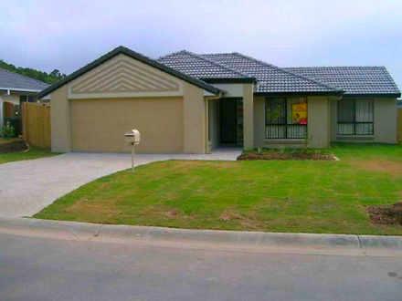 7 Redstart Street, Upper Coomera 4209, QLD House Photo