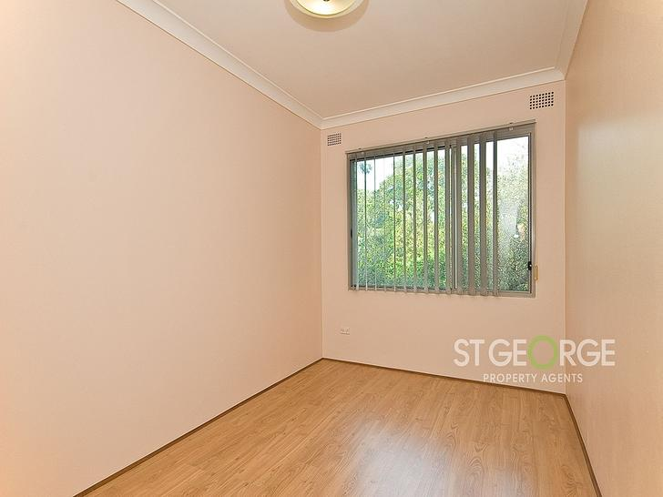 Mortdale 2223, NSW Apartment Photo
