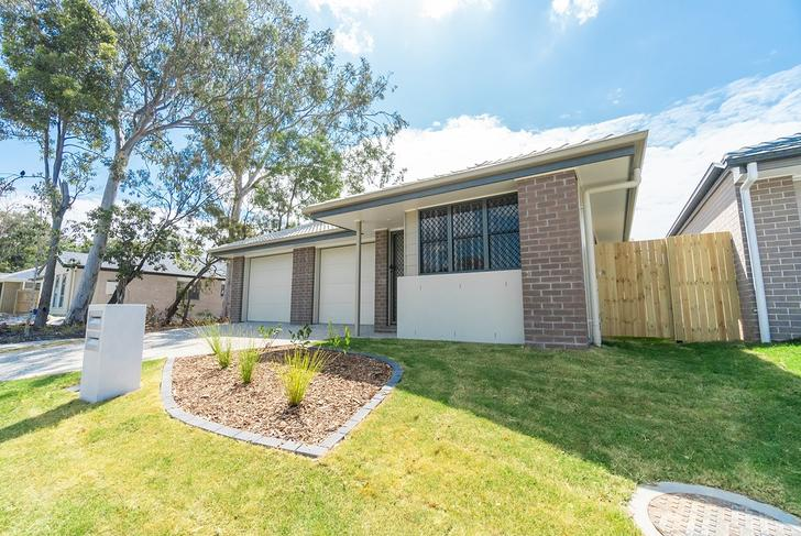 284A Coutts Drive, Burpengary 4505, QLD House Photo