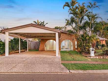 3 Nepeta Street, Runcorn 4113, QLD House Photo