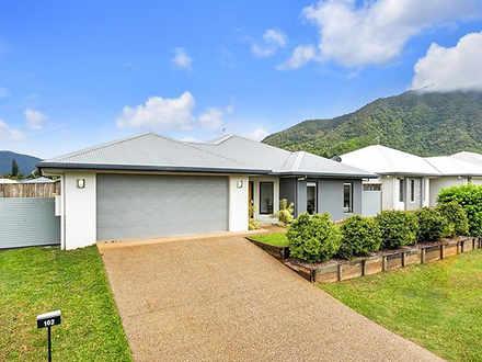 Redlynch 4870, QLD House Photo