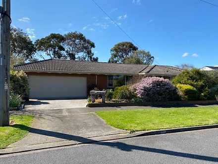 18 Connemara Road, Warrnambool 3280, VIC House Photo