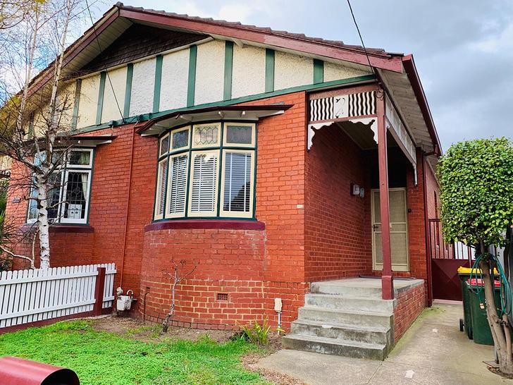 2 Flower Street, Essendon 3040, VIC House Photo