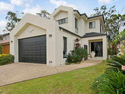 37 Royal Links Drive, Robina 4226, QLD House Photo