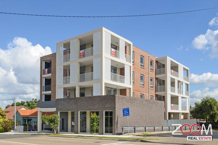 3/247-249 Homebush Road, Strathfield South 2136, NSW Apartment Photo