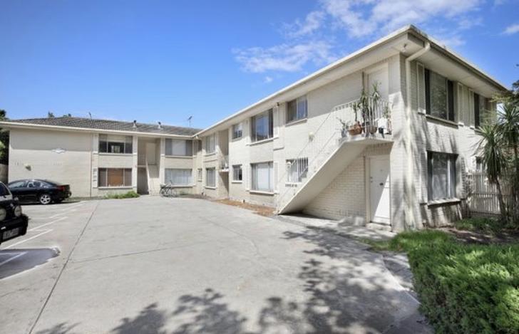 41 Alphington  Street, Fairfield 3078, VIC House Photo