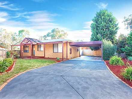 20 Spruce Drive, Rowville 3178, VIC House Photo