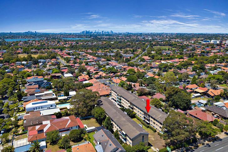 8/107 Concord Road, Concord 2137, NSW Apartment Photo