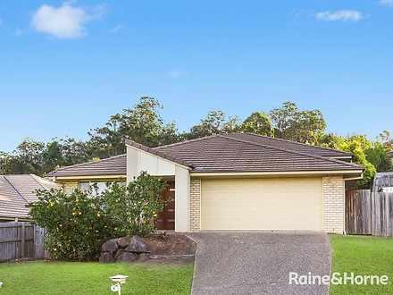 9 Pecan Drive, Upper Coomera 4209, QLD House Photo