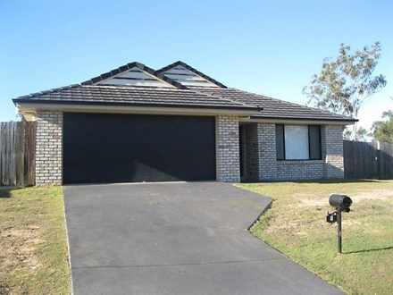 1 Lukin Court, Brassall 4305, QLD House Photo
