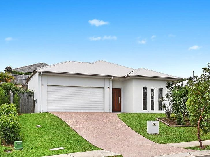 4 Romulus Circuit, Augustine Heights 4300, QLD House Photo