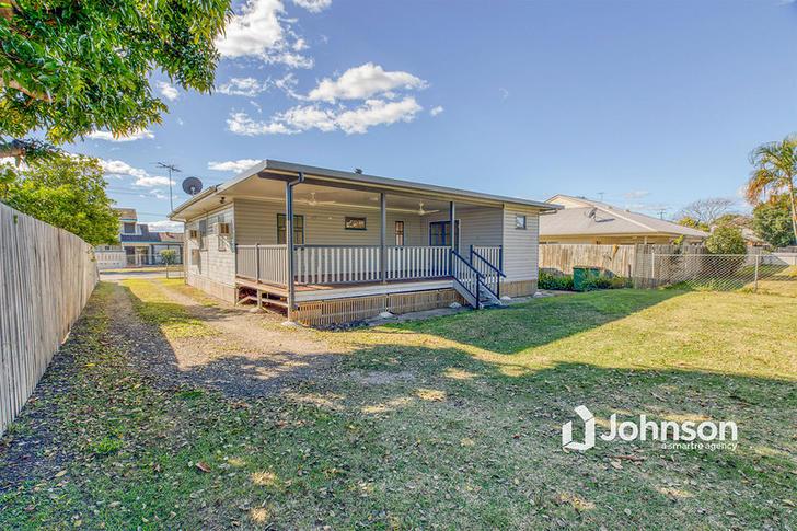 135 Glebe Road, Silkstone 4304, QLD House Photo