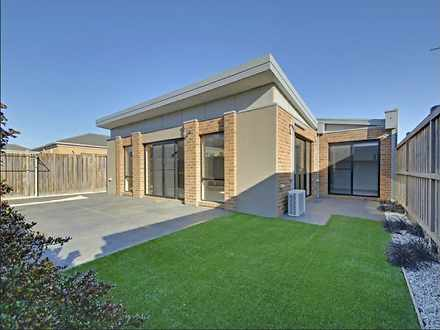 10 William Terrace, Traralgon 3844, VIC House Photo