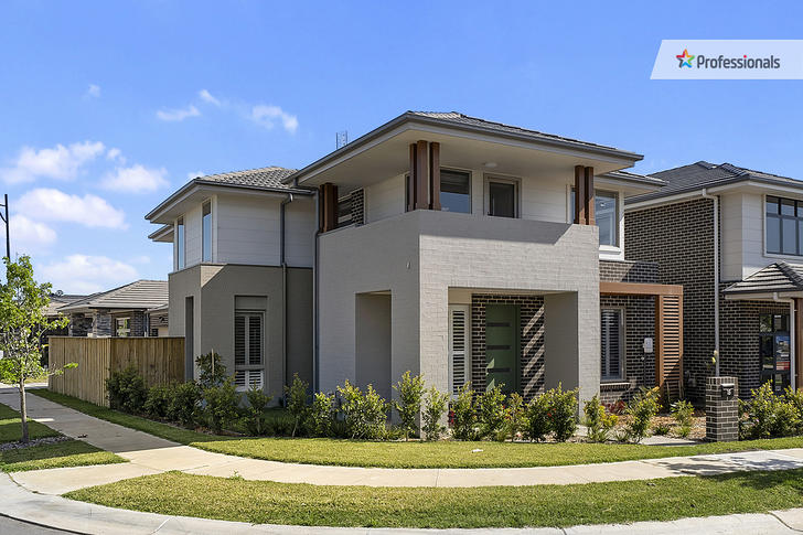 15 Marble Street, Box Hill 2765, NSW House Photo