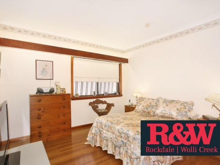 1A Park Street, Arncliffe 2205, NSW House Photo