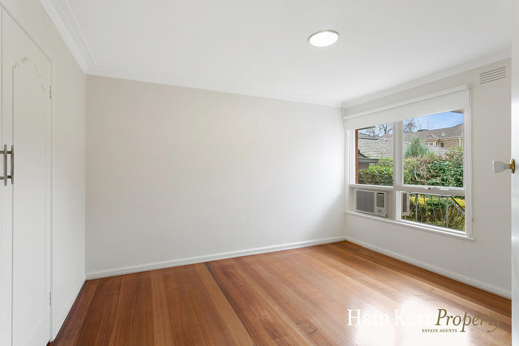 4/9 Vauxhall Road, Balwyn 3103, VIC Unit Photo