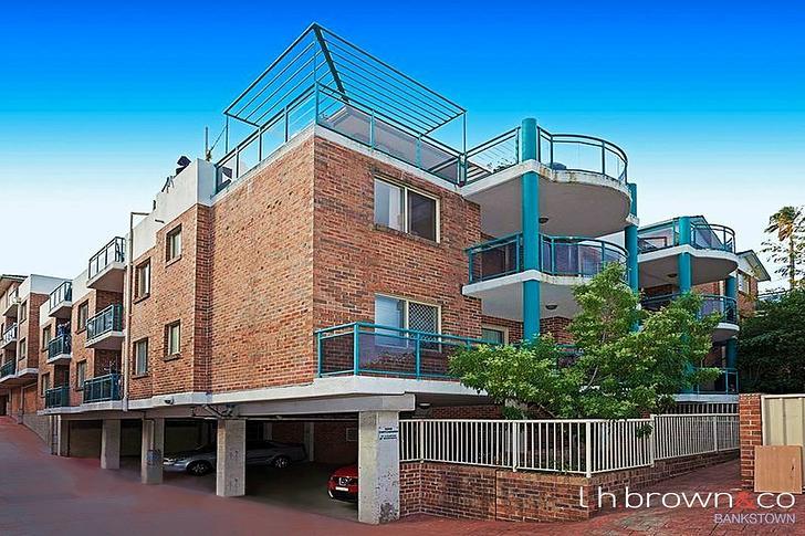 UNIT 31/1-9 Rickard Road, Bankstown 2200, NSW Unit Photo