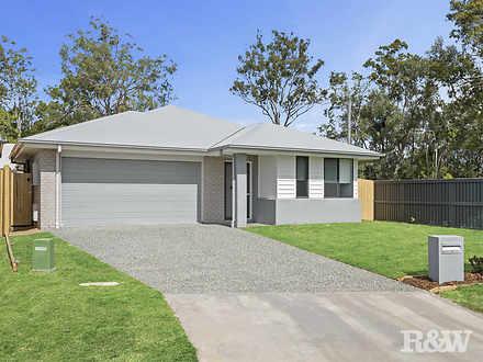 1 Prominence Street, Pallara 4110, QLD House Photo