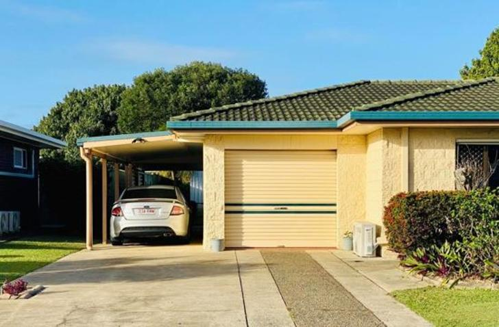 14 Wallace Court, South Mackay 4740, QLD House Photo